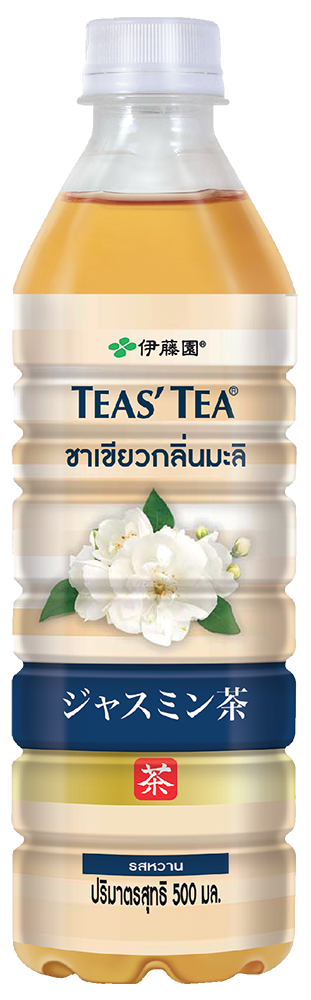 Ito En Jasmine Green Tea-web