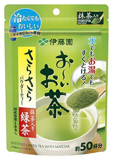ITO EN Powered Green Tea